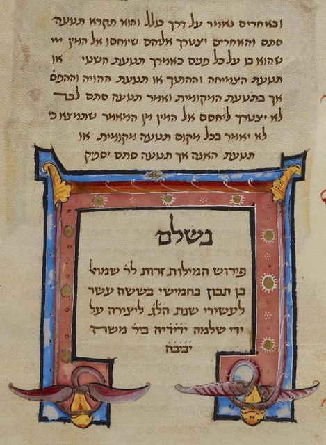 Colophon from BL Add 14763, f. 160