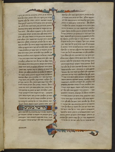 Partial border from BL Add 14763, f. 201v
