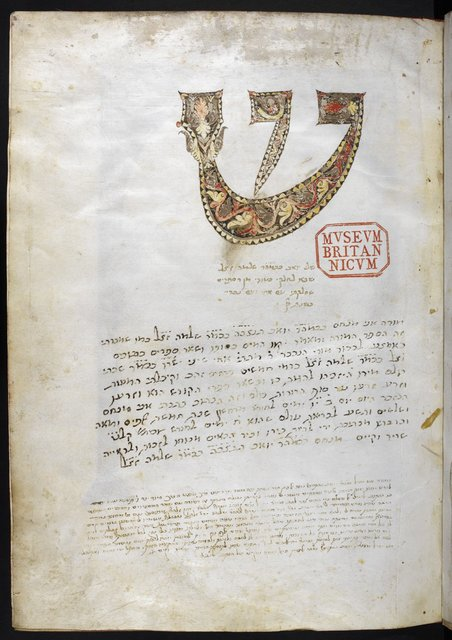 Decorated letter from BL Harley 7586A, f. 2