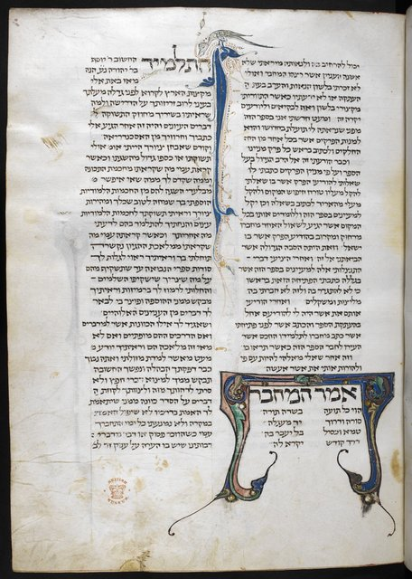 Inhabited panel from BL Harley 7586A, f. 5