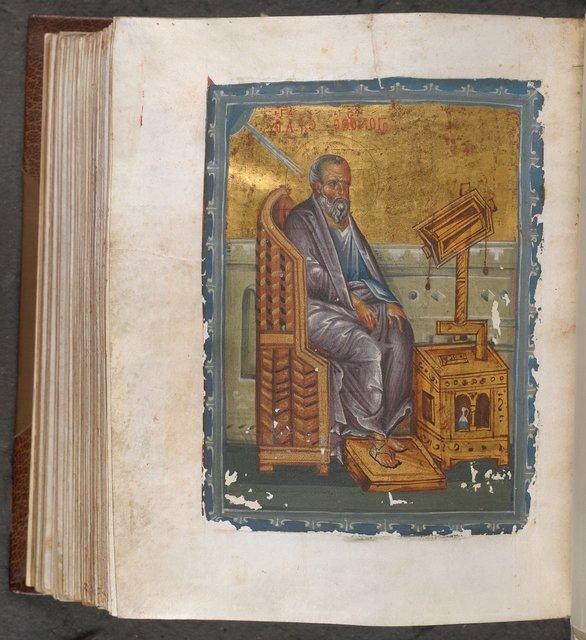 Evangelist portrait of John from BL Burn 20, f. 226v