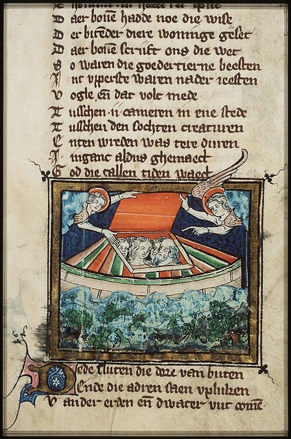 Noah in the ark; angels closing the ark