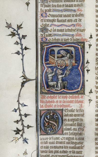 Elijah being carried up to heaven from BL Royal 17 E VII, f. 166v