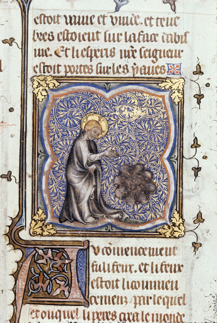 God creating the Earth from BL Royal 17 E VII, f. 3