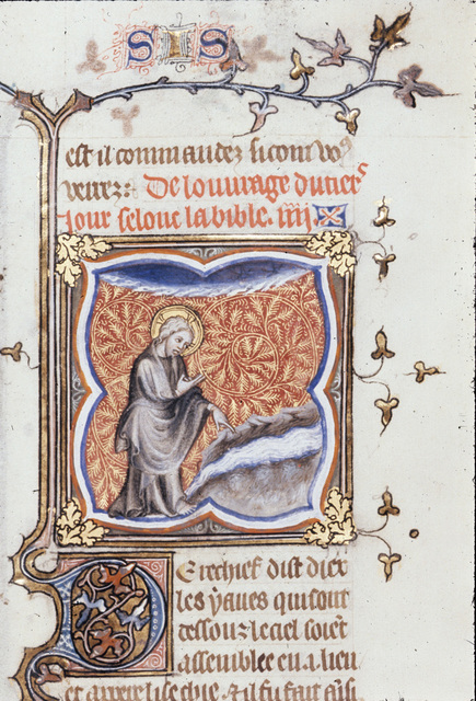 God creating the waters from BL Royal 17 E VII, f. 4