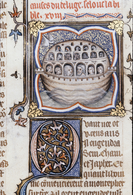 The Ark from BL Royal 17 E VII, f. 11v
