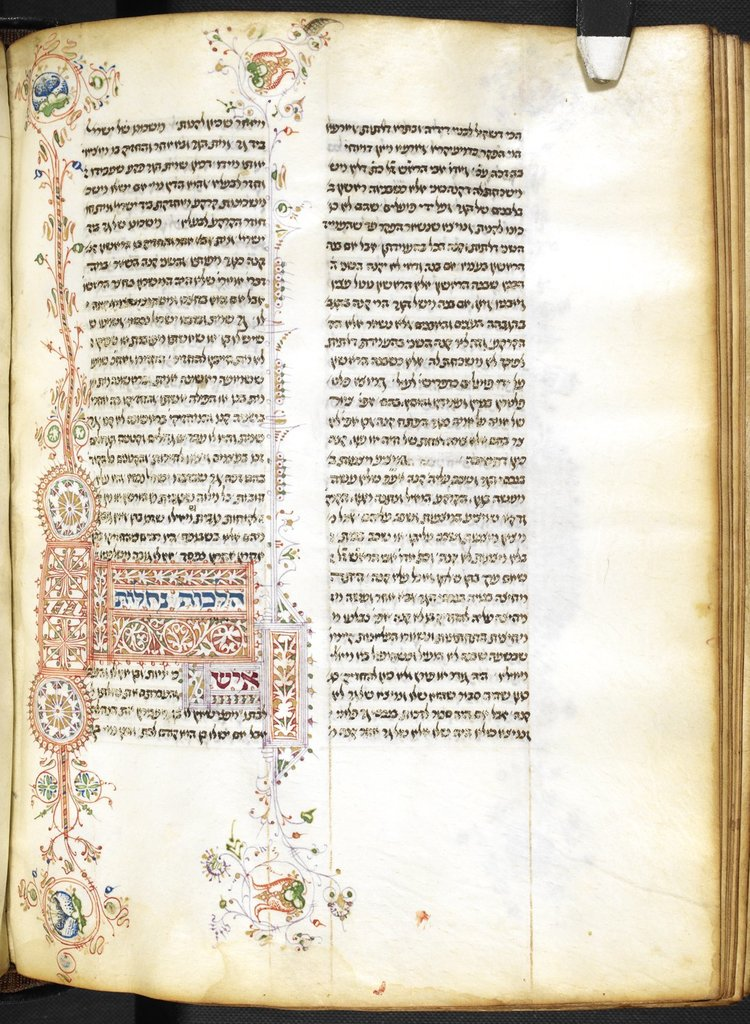 Decorated initial-word panel from BL Add 27137, f. 247v