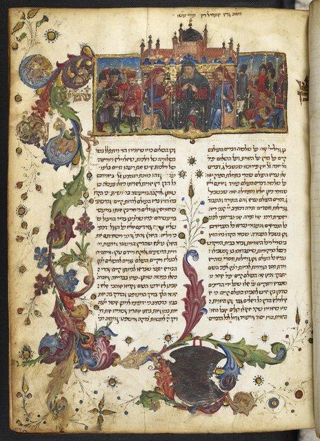 Hoshen mishpat from BL Add 27137, f. 14