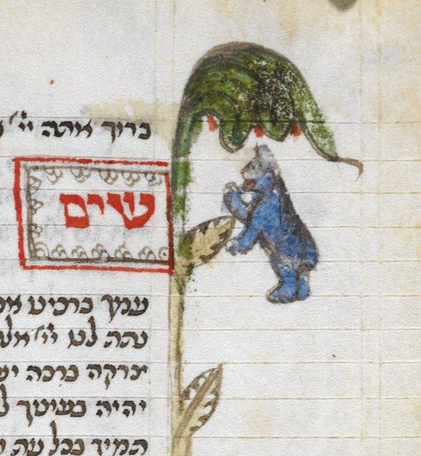 Bear from BL Add 26968, f. 284v