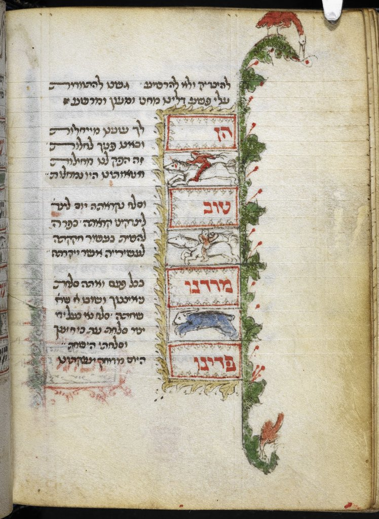 Embellished column from BL Add 26968, f. 270v