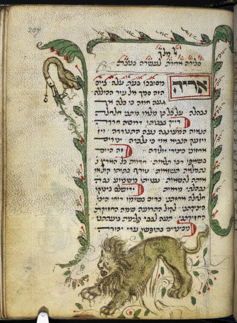 Lion and duck from BL Add 26968, f. 207