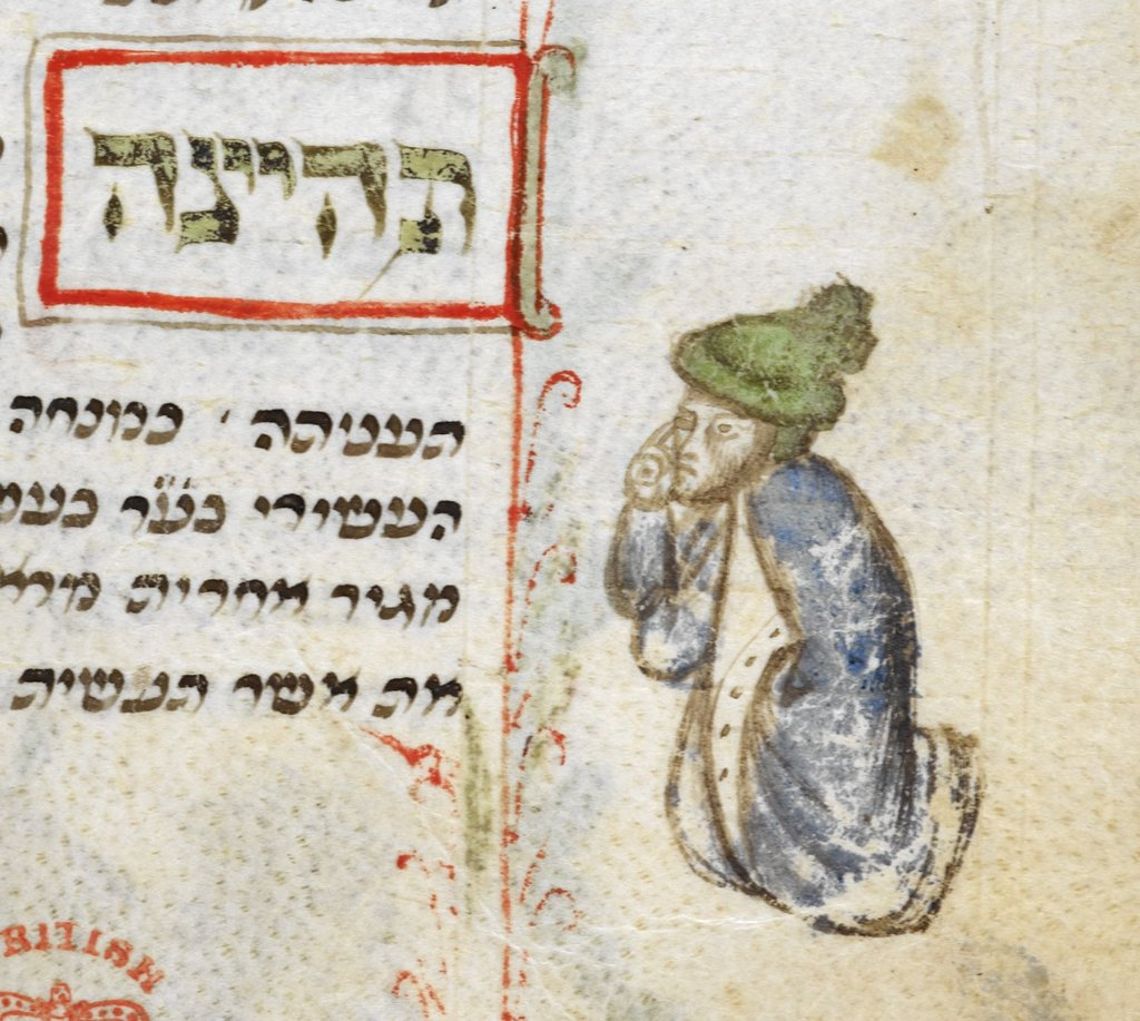 Man pointing to his eye from BL Add 26968, f. 207v