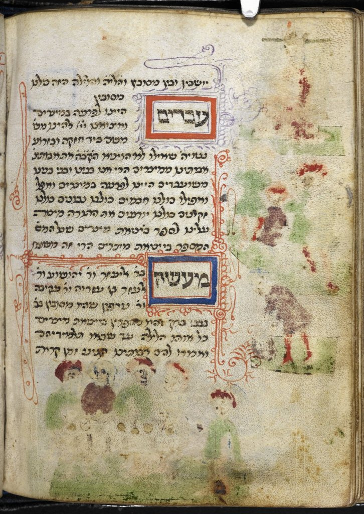 Textual illustrations from BL Add 26968, f. 111v