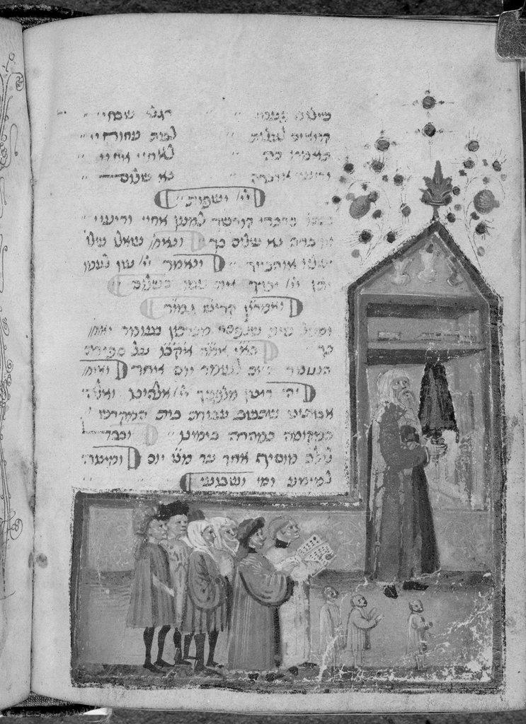 Torah scroll from BL Add 26968, f. 139v