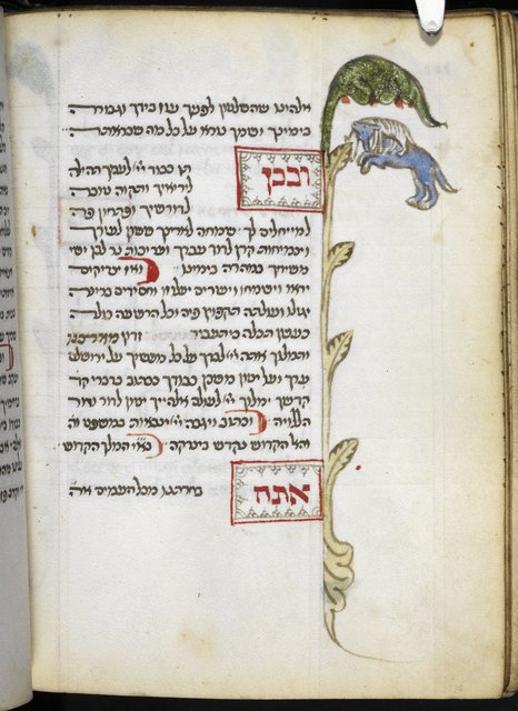 Wolf and lamb from BL Add 26968, f. 281v