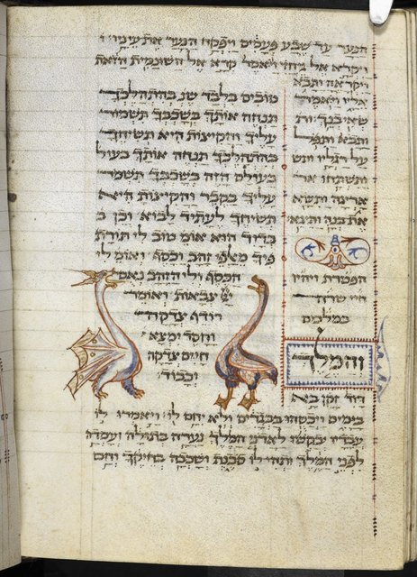 Dragon and duck from BL Or 2736, f. 312v