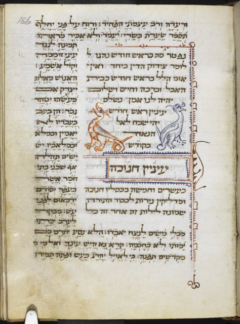 Dragons from BL Or 2736, f. 186