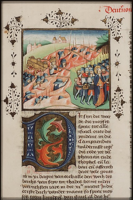 The Israelites cross the Red Sea; Pharaoh and his army perish in the water