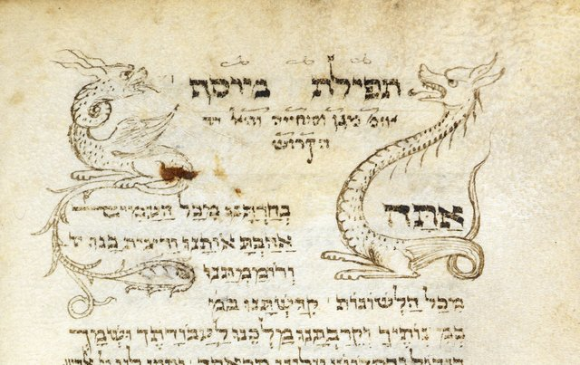 Dragons from BL Add 26957, f. 53v
