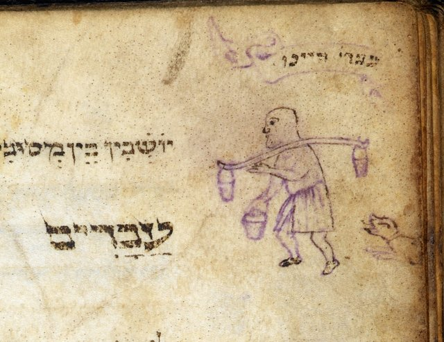 'We were slaves' from BL Add 26957, f. 39v