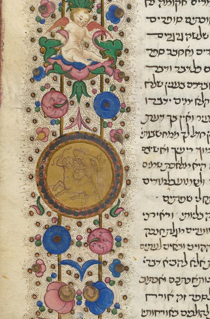 Detail from BL Harley 5716, f. 8