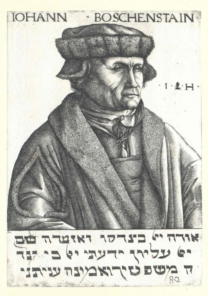 Böschenstein, Johannes