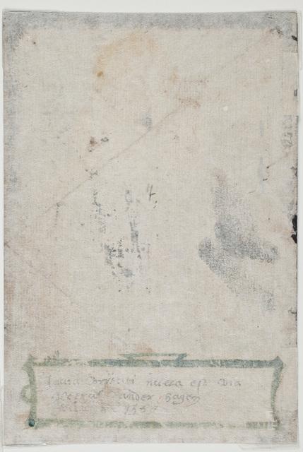 Albuminscriptie / van Petrus van der Hagen voor [Johan van Loenresloot (ca. 1550-ca. 1601)]