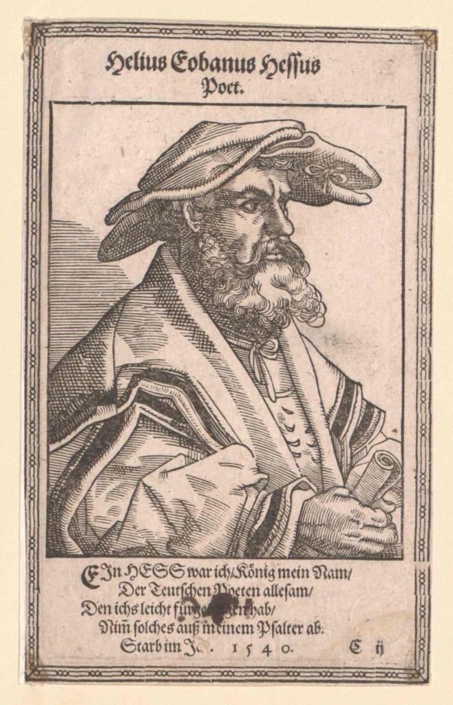 Eobanus Hessus