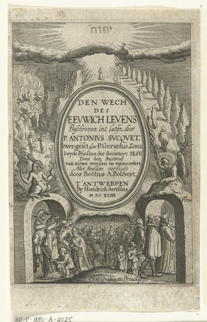 Embleem met de weg naar het eeuwig leven voor de rechtvaardigen en de weg naar de hel voor de goddelozen
