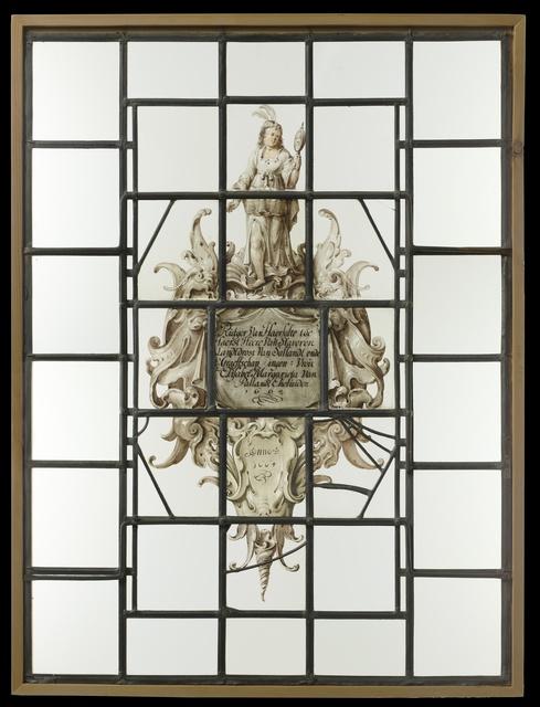"""Ruit met cartouche in kwabstijl waarin wapen met tekst """"Rutger van Haersolte toe Haerst Heere Van Staveren Landtdrost Van Sallandt... 1664"""""""