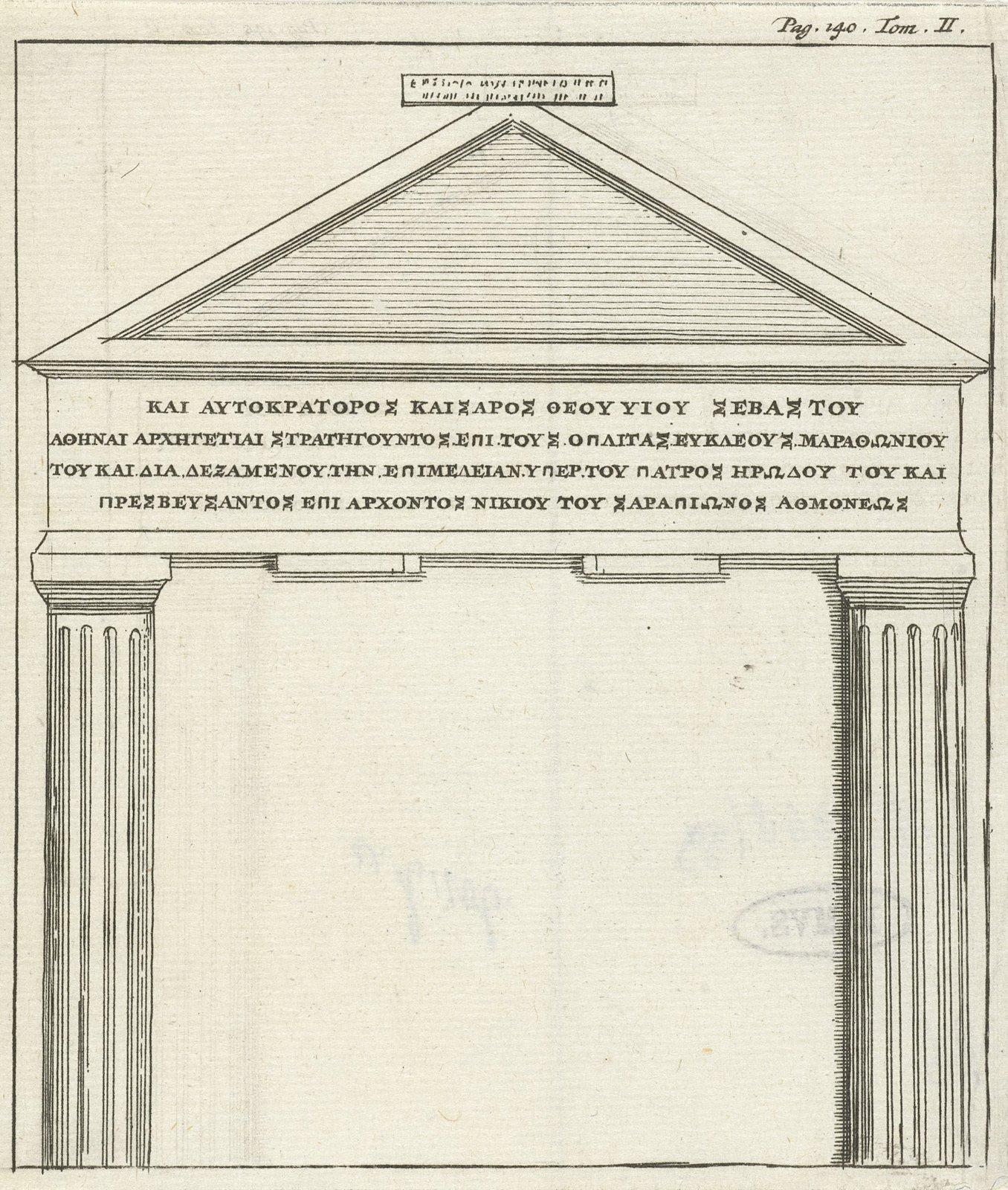Romeinse poort te Athene