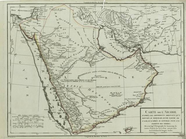 Carte de L'Arabie : d'après les differents morceaux qu'a donnés M. Niebuh de cette partie de l'Asie, et d'après M. Danville pour l'interieur des terres : on a corrigé l'Ortographe de beaucoup de noms d'après les avis d'un savant très in struit dans la langue Arabe