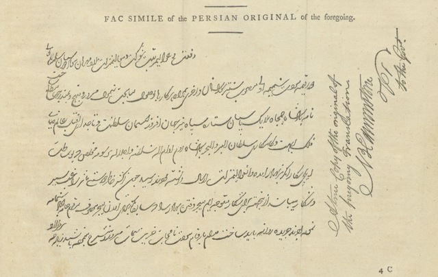 "manuscript from ""A Review of the Origin, Progress and Result of the ... war with ... Tippoo Sultaun, in Mysore; with notes ... To which are added some account of Zemaun Shah ... and an Appendix containing translations of the principal state papers found in the cabinet of Tippoo ... together with a dedication ... by M. Wood"""