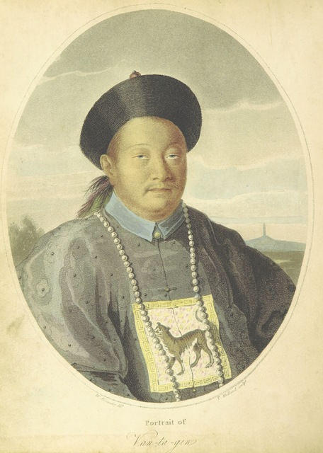 "portrait from ""Travels in China: containing descriptions, observations and comparisons made and collected in the course of a short residence at the Imperial Palace of Yuen-min-yuen, and on a subsequent journey from Pekin to Canton"""