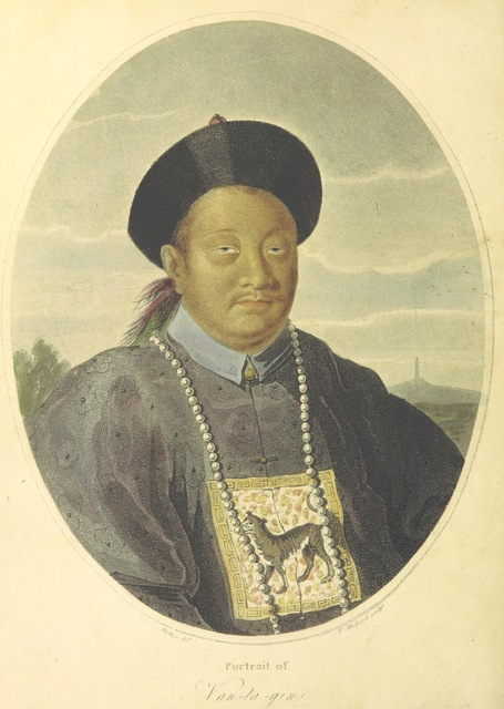 "portrait from ""Travels in China ... In which it is attempted to appreciate the rank that this extraordinary empire may be considered to hold in the scale of civilised nations ... Illustrated with several engravings. The second edition"""