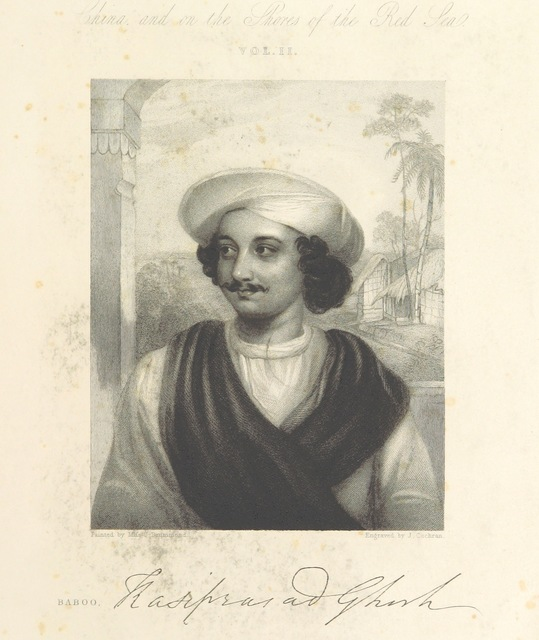 "portrait from ""Views in India, China, and on the Shores of the Red Sea: drawn by Prout, Stanfield, Cattermole, Purser, Cox, Austen, &c. from original sketches by Commander R. Elliott ... With descriptions by Emma Roberts"""