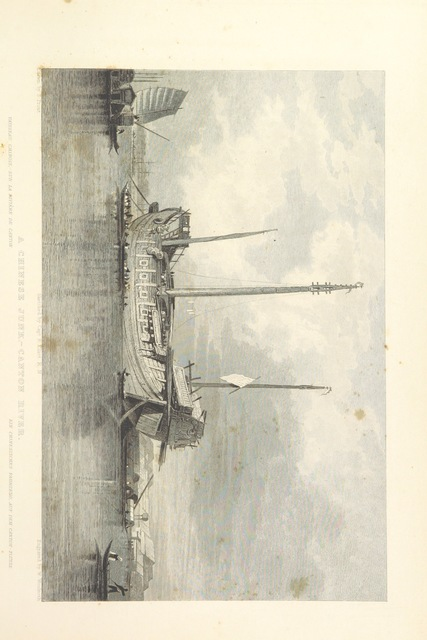 "ship from ""Views in India, China, and on the Shores of the Red Sea: drawn by Prout, Stanfield, Cattermole, Purser, Cox, Austen, &c. from original sketches by Commander R. Elliott ... With descriptions by Emma Roberts"""