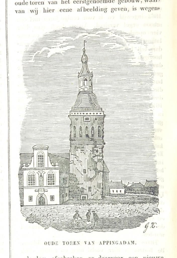 """Appingedam from """"De Aardbol. Magazijn van hedendaagsche land- en volkenkunde ... Met platen en kaarten. [Deel 4-9 by P. H. W.]"""""""
