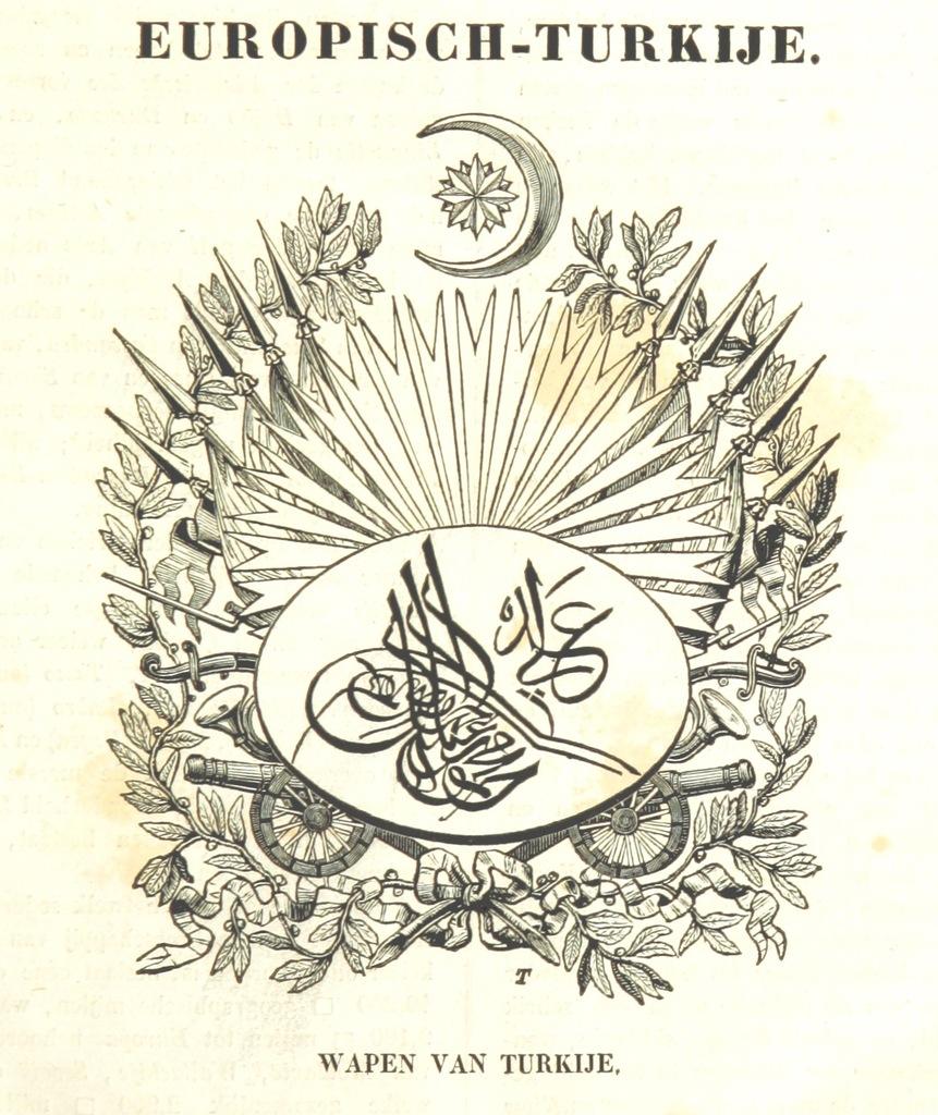 """coat of arms from """"De Aardbol. Magazijn van hedendaagsche land- en volkenkunde ... Met platen en kaarten. [Deel 4-9 by P. H. W.]"""""""