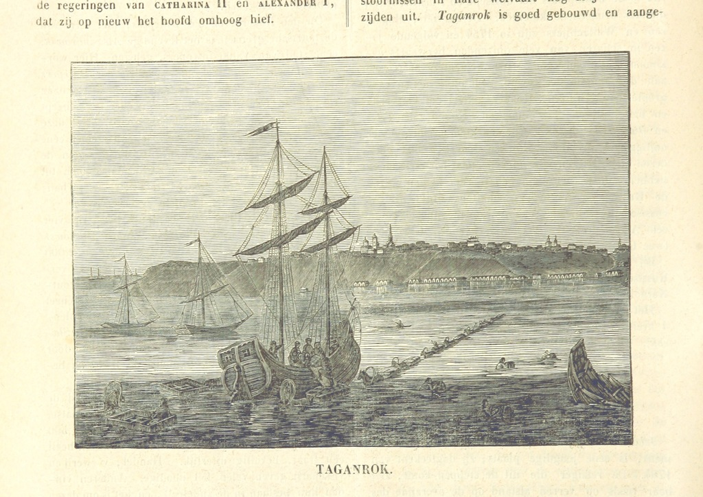 """ship from """"De Aardbol. Magazijn van hedendaagsche land- en volkenkunde ... Met platen en kaarten. [Deel 4-9 by P. H. W.]"""""""