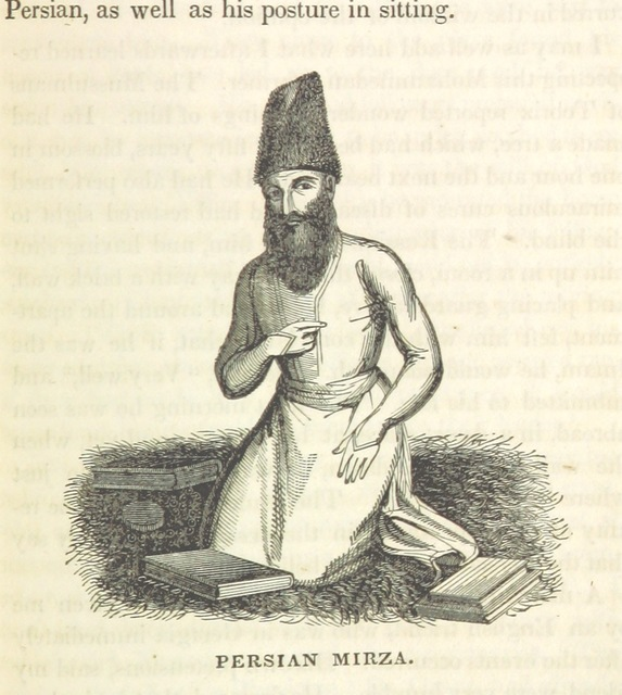 """nobleman from """"Narrative of a tour through Armenia, Kurdistan, Persia and Mesopotamia. With an introduction and occasional observations upon the condition of Mohammedanism and Christianity in those countries"""""""