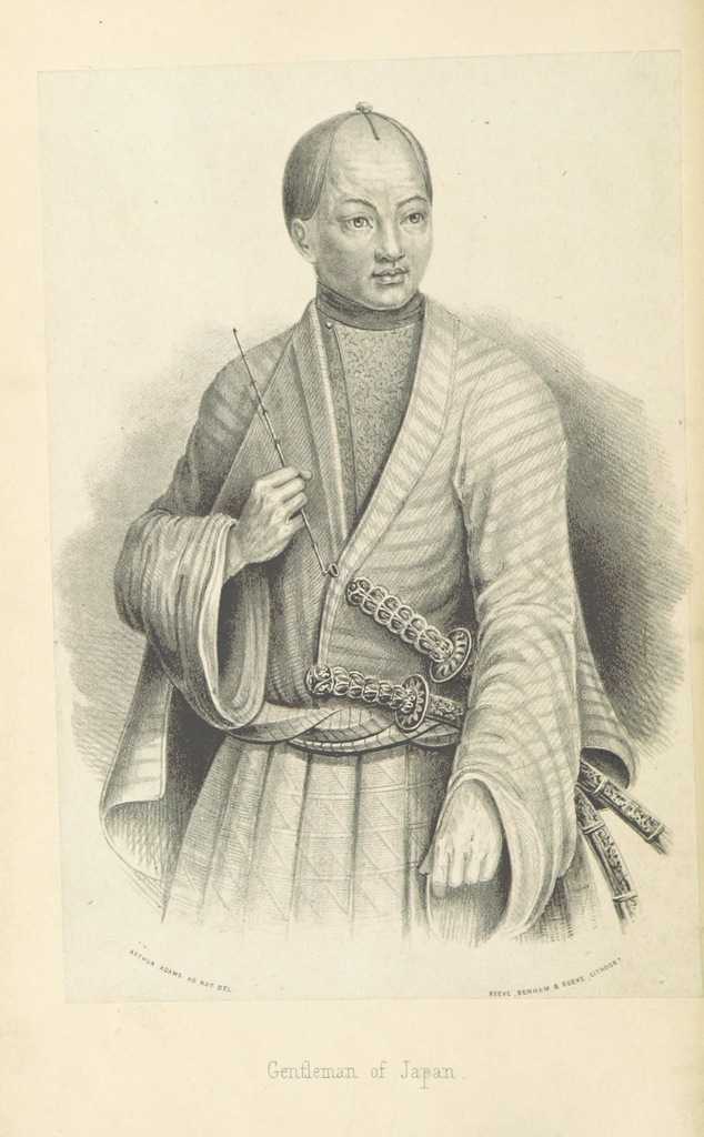 """portrait from """"Narrative of the Voyage of H.M.S. Samarang during the years 1843-46; employed surveying the Islands of the Eastern Archipelago; accompanied by a brief vocabulary of the principal languages ... With notes on the natural history of the Islands, by Arthur Adams. [With plates and maps.]"""""""