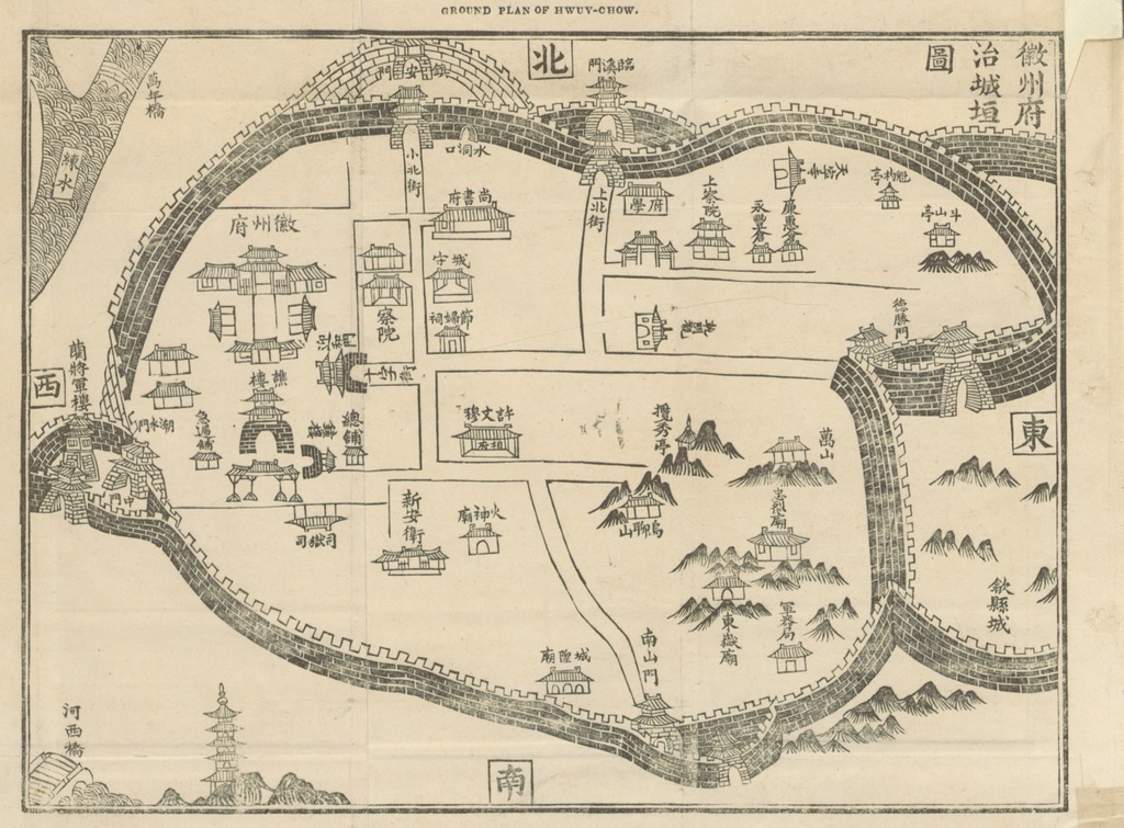 "map from ""A Glance at the Interior of China obtained during a journey through the silk and green tea districts. Taken in 1845. [By W. H. Medhurst. With plates.]"""