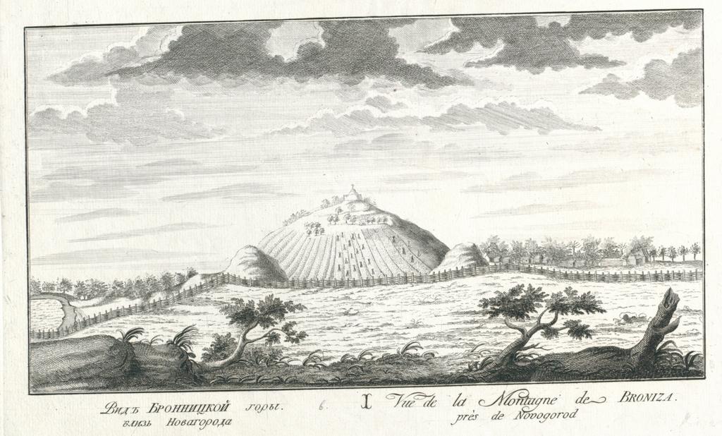 Vue de la Montagne de Broniza, près de Novogorod