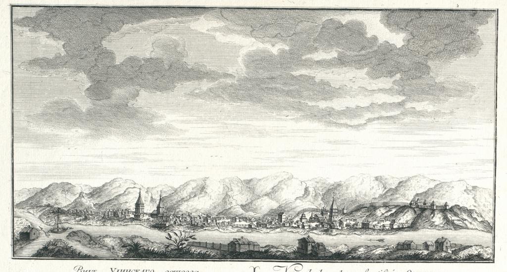 Vue de la Place fortifiée Oudinsk