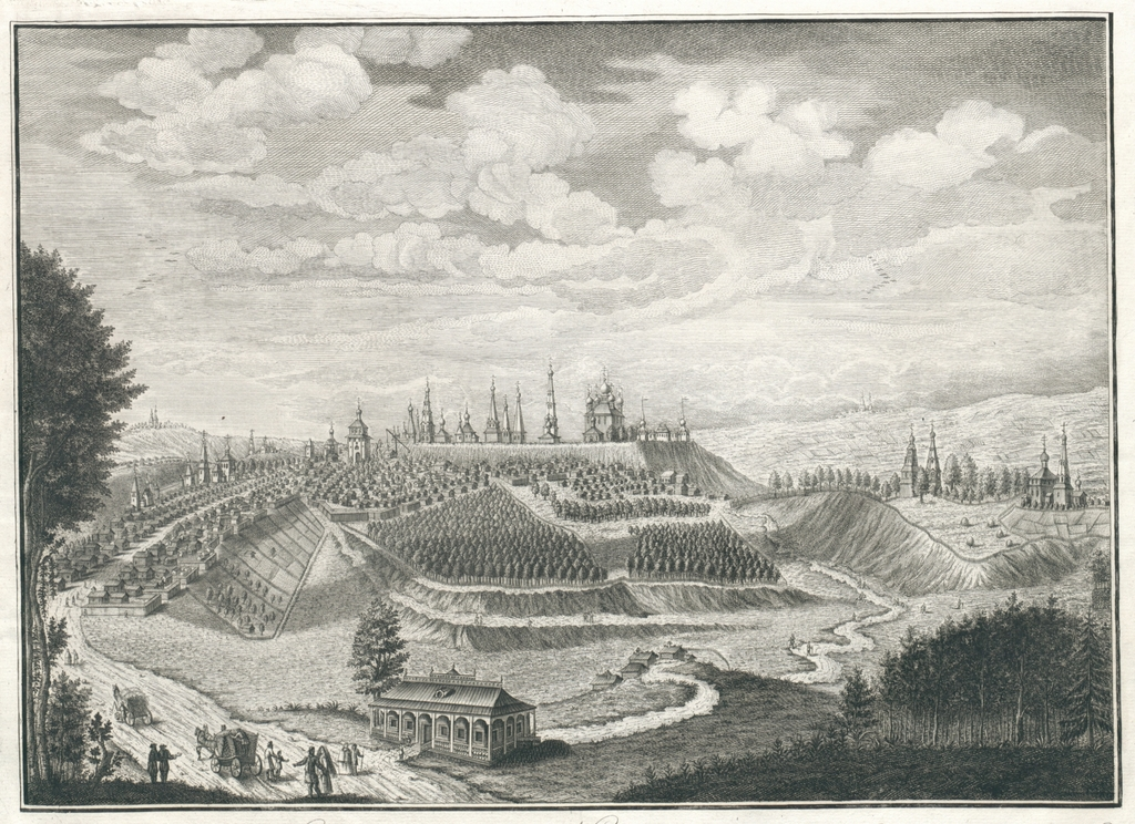 Vue de la Ville de Vladimir du côté du Nord-Ouest, prise du chemin de Moscou