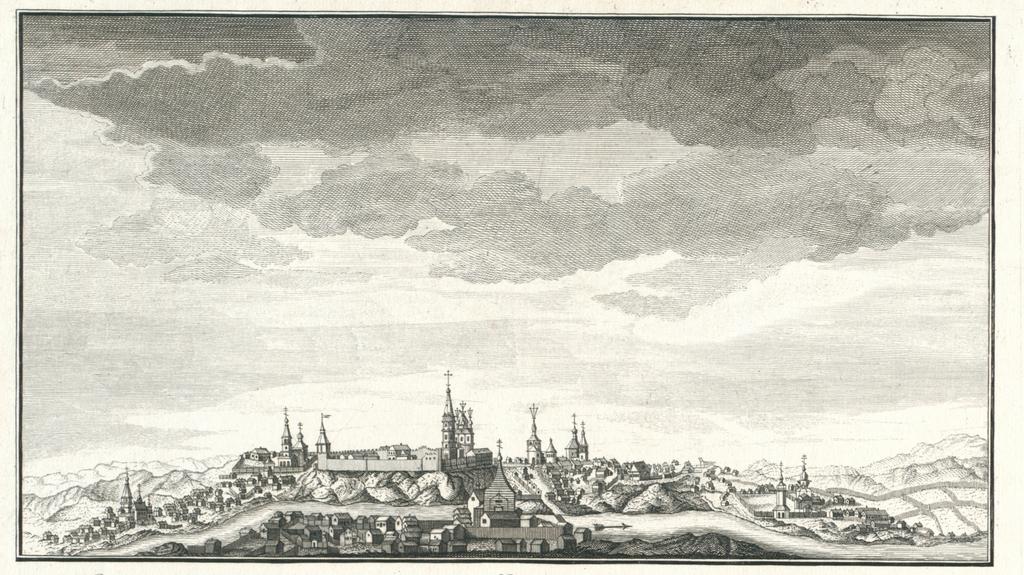 Vue de la Ville de Werchotourie