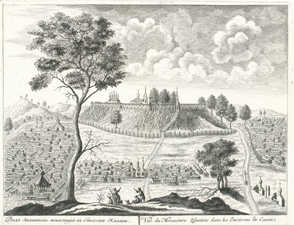 Vue du Monastere Zilantow dans les Environs de Casan