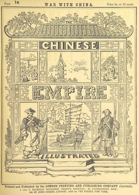 """cover from """"[China: in a series of views, displaying the scenery, architecture and social habits of that ancient empire. Drawn ... by T. Allom. With historical and descriptive notices by the Rev. G. N. Wright.]"""""""