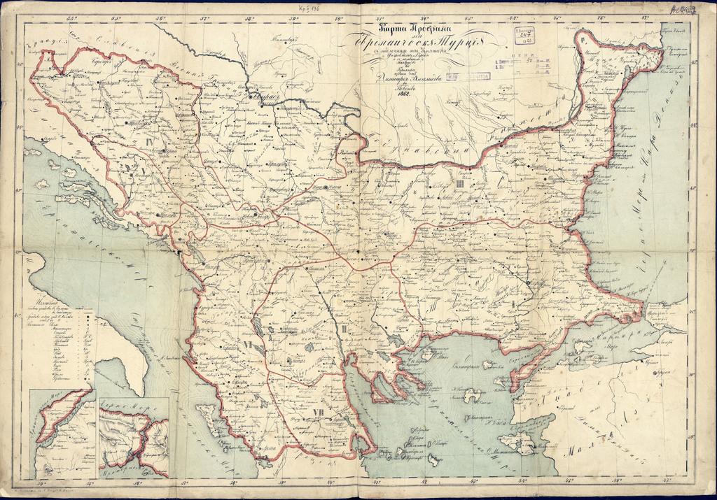 Карта пространа на Европаическя Турцiя с надлежащи неы Княжества Унгровлахiя Сербiя и с независимото Княжество на Черня-горя : Издана от Димитрiя Ангелидева